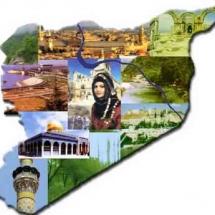 صورة من سورية