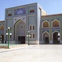Mqam Ammar ibn Yaser