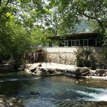 Qais River - Tartous