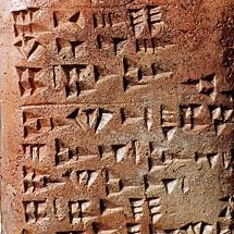 Ugaritic Script