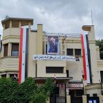 زينة سفارة-1