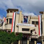 زينة سفارة-2
